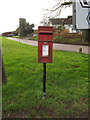 TL2256 : High Green Postbox by Adrian Cable