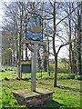 TM0179 : Blo' Norton village sign by Adrian S Pye