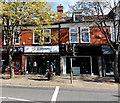 SJ8478 : North West Air Ambulance Charity Shop in Alderley Edge by Jaggery