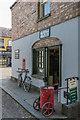 R4561 : Post Office, Village Street, Bunratty Folk Park by Ian Capper