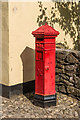 R4561 : Penfold post box, Village Street, Bunratty Folk Park by Ian Capper