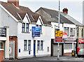 J3069 : Former Ulster Bank, Finaghy, Belfast (January 2015) by Albert Bridge