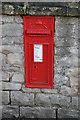 SK5580 : Shireoaks Row postbox ref S81 83 by Alan Murray-Rust