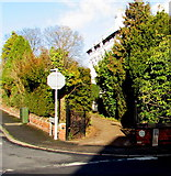 SO5239 : Entrance to the early 20th century home of Sir Edward Elgar, Hereford by Jaggery