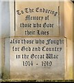 SD8500 : Collyhurst War Memorial (2/7 - Dedication) by David Dixon