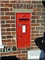 TF3743 : GRV postbox at Freiston sub-post office by Adrian S Pye