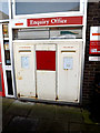 TM4462 : Royal Mail 14 Sizewell Road Postbox by Adrian Cable