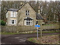 NY6860 : Featherstone Station House by Andrew Curtis