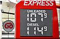 J3373 : Fuel price sign, Belfast (22 March 2015) by Albert Bridge