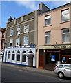 SM9603 : Club Martello, Pembroke Dock  by Jaggery