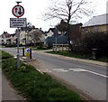 SP0229 : Give way to oncoming vehicles, Greet Road, Winchcombe by Jaggery