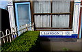 SP3583 : Hanson tiles, Longford, Coventry by Jaggery