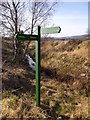 NJ5102 : Footpath finger post, midway between Aboyne and Tarland by Stanley Howe