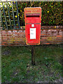 TM2784 : Low Road Postbox by Adrian Cable