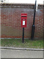 TM1179 : Parkside Court Postbox by Adrian Cable
