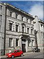 NJ9306 : Union Terrace granite glory IV by Bill Harrison