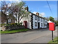 NY4532 : The Former Crown Inn by Matthew Hatton