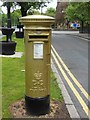 SD5817 : Gold postbox on Park Road, Chorley by Ian S