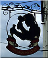 NZ3146 : Sign for the Masons Arms, Rainton Gate by JThomas