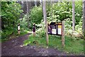 SK6061 : Entrance to a mountain biking park in Sherwood Pines Forest Park by Graham Hogg