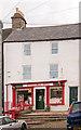 NY7146 : Alston Post Office by The Carlisle Kid