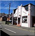 SN1746 : Teifi Furniture & Carpets shop in Cardigan by Jaggery