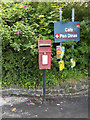 SN5981 : Penglais Park Postbox by Adrian Cable