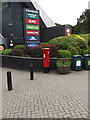 SU3076 : Membury Services North Postbox by Adrian Cable