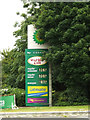 SU3076 : BP Fuel Filling Station sign at Membury Service Area by Adrian Cable