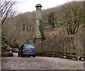 SO5306 : Grade II Listed chimney of  the former Clearwater Mill, Whitebrook by Jaggery