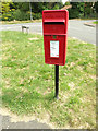 TG1924 : Marsham Post Office Postbox by Geographer