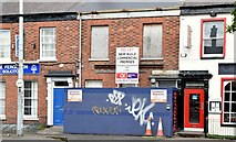 J3272 : No 247 Lisburn Road, Belfast - July 2015(1) by Albert Bridge