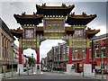 SJ3589 : Chinatown Gate, Nelson Street by David Dixon