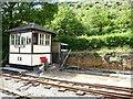 SH7506 : Signal box, Maespoeth Junction, Corris Railway by Christine Johnstone