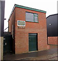 SO9491 : Part of Bilston Street in the Black Country Living Museum, Dudley by Jaggery