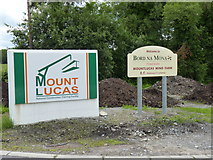 N5326 : Mount Lucas Wind Farm entrance on the Pike road Drumcaw Mount Lucas by Kenneth Gallery Smyth