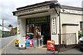 SJ0743 : DIY and Bargain Store, Corwen by Jeff Buck