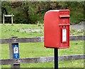 SH7257 : E II R postbox LL24 32 by Gerald England