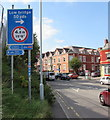 ST7847 : Cycle route directions and distances, Frome by Jaggery