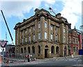 NZ2563 : 15 West Street, Gateshead by Stephen Richards