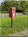 TM1162 : Waltham Hall Postbox by Geographer