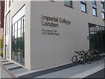 TQ2081 : Woodward Hall, Imperial College - name lettering by David Hawgood