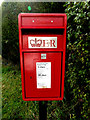 TM0615 : East Mersea Postbox by Geographer