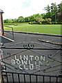 NY4754 : Linton Bowling Club by Rose and Trev Clough