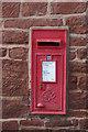 NY6528 : George VI postbox at Gullom Holme by Ian S