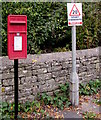 SO8402 : Queen Elizabeth II postbox, Station Road, Woodchester by Jaggery