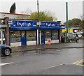 SJ6910 : Frydays, Oakengates, Telford by Jaggery