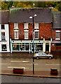 SJ7407 : Primrose Hill Boutique, Shifnal by Jaggery