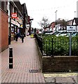 SJ7407 : No cycling sign, Cheapside, Shifnal by Jaggery