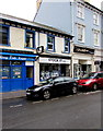ST3088 : Stock It computer shop, Baneswell, Newport by Jaggery